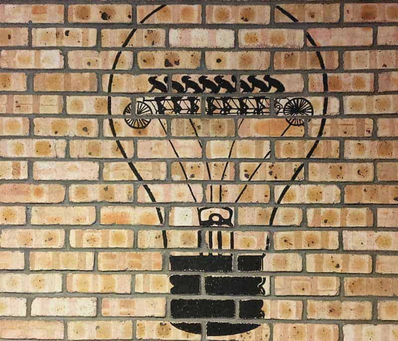 Got an idea? The light bulb in one of the private rooms