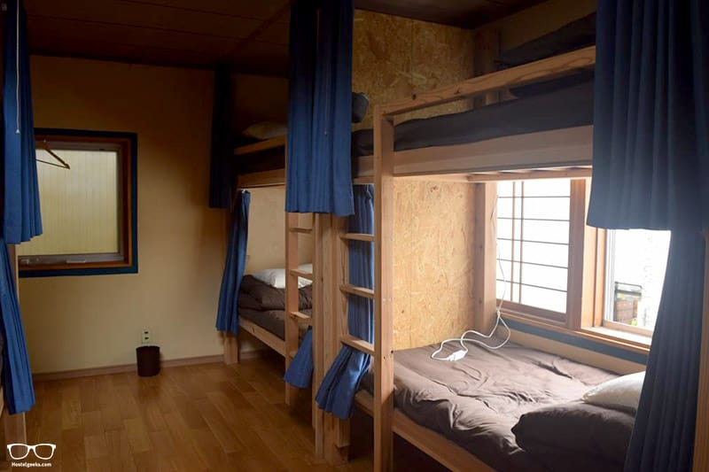 Guest House Minato - Best Hostels in Japan