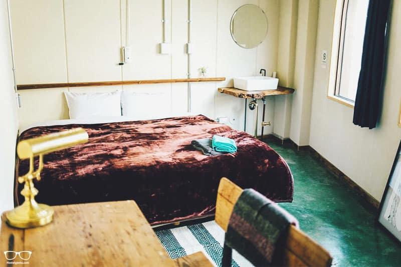 Len Kyoto one of the Best Hostels in Kyoto, Japan