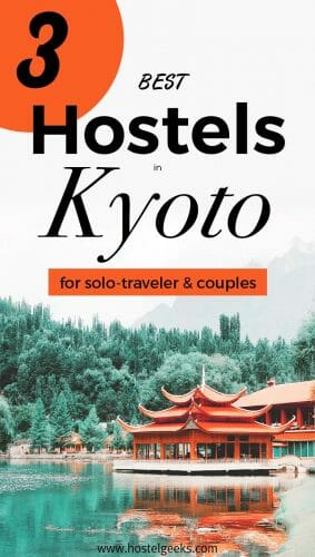 3 Best Hostels in Kyoto, Japan - Bookshelf Beds and the Smell of roasted Coffee Beans