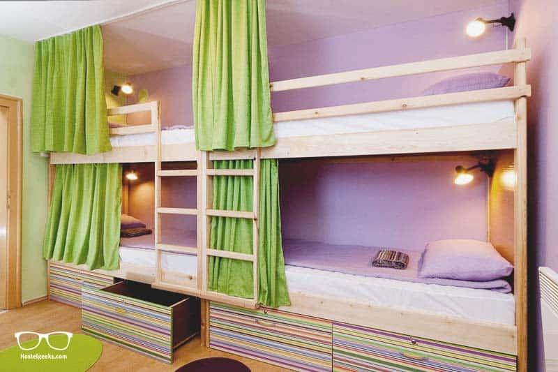 Shanti Hostel 2 in Skopje is only open in summer