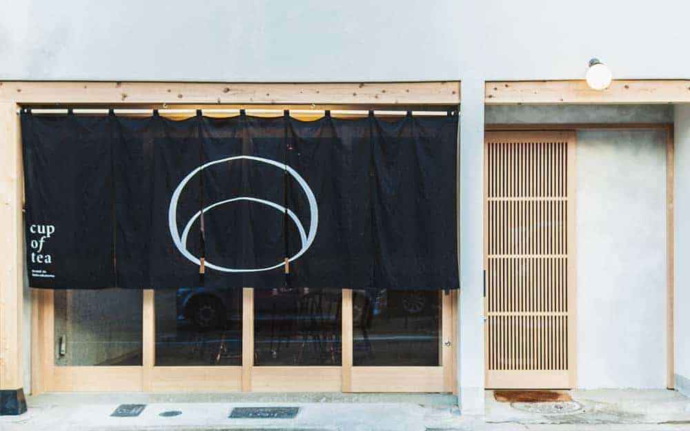 Cup Of Tea Hostel in Takayama - Neat and Minimal Hostel in the Japanese Alps