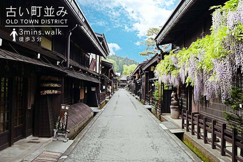 10 Things to do in Takayama, Gifu
