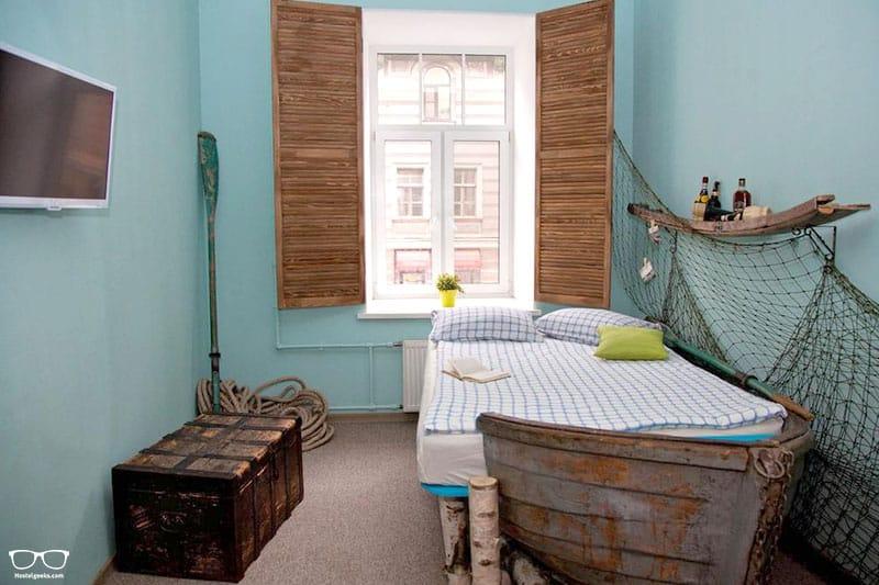 Vintage & Funky Sport Hostel is one of the best hostels in St Petersburg, Russia
