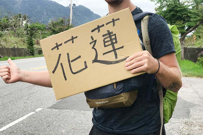 Hitch Hiking in Taiwan