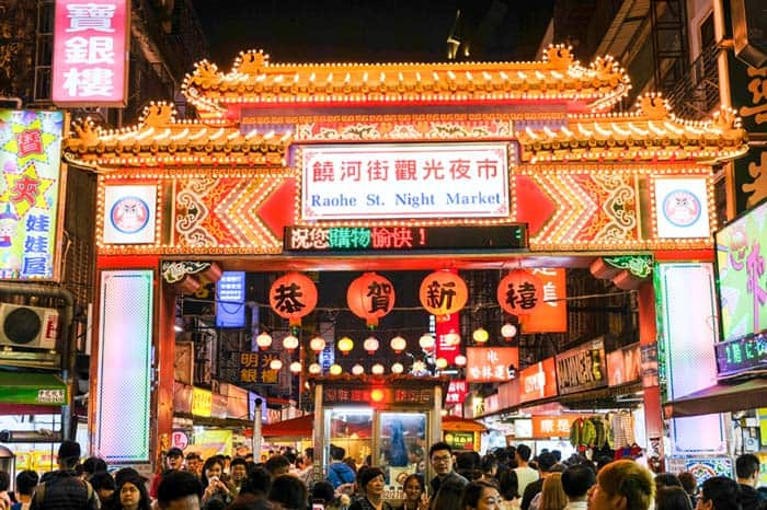 Best Night markets in Taipei