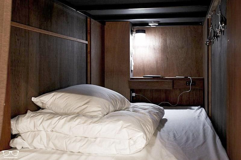 The Dorm Hostel is one of the best hostels in Osaka, Japan