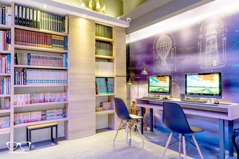 Taipei Discover Hostel