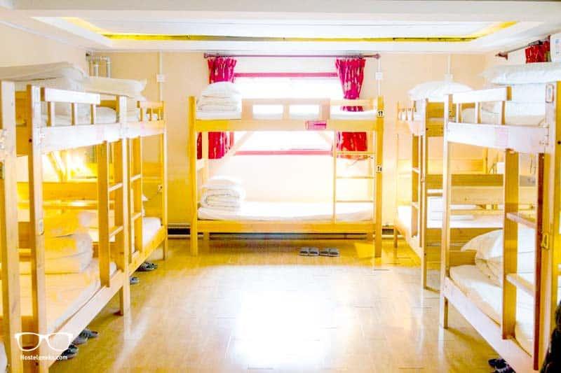Leo Hostel Beijing