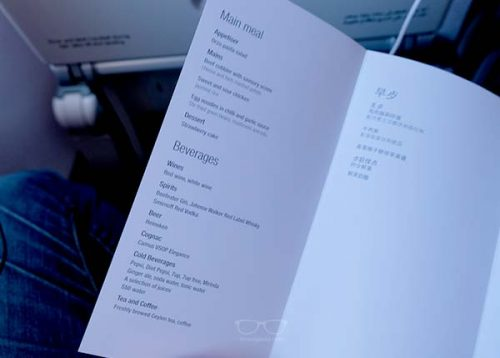Meal Plan with Qatar Airways
